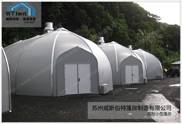 彎柱小型篷房